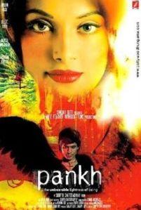 Pankh - Wikidata