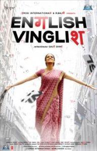 October | 2012 | Access Bollywood