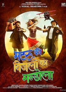 Matru_Ki_Bijlee_Ka_Mandola_poster.jpeg