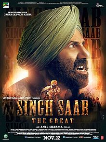 Singh_Sahab_the_Great_Theatrical_poster