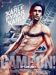 Karle_Pyaar_Karle_Movie_Poster