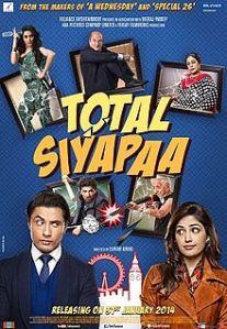 Total_Siyappa_poster