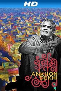 AnkhonDekhi