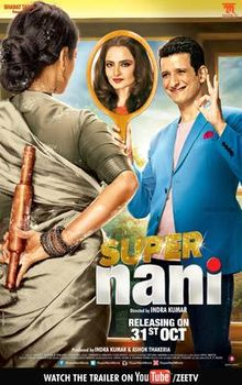 Super_Nani_Revised_Poster